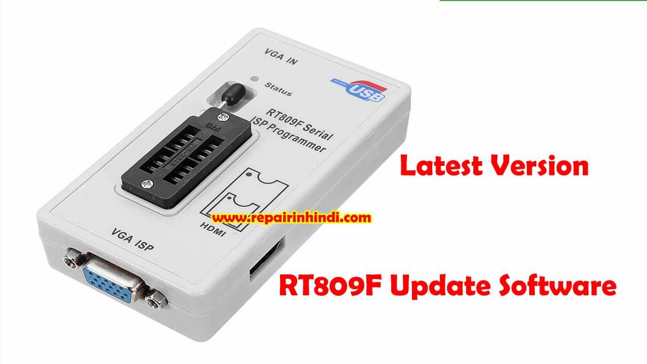 RT809F Update Software