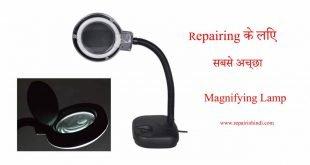 Magnifying Lamp for repairing